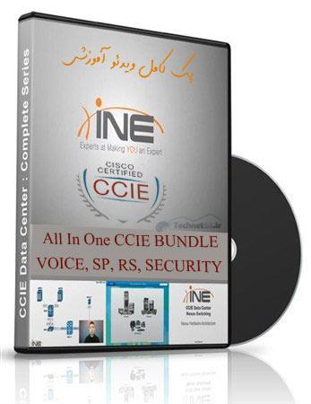 دانلود پک کامل ویدئو آموزشی All In One CCIE BUNDLE VOICE, SP, RS, SECURITY